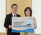 [머니+베스트컬렉션] NH농협생명 '백세시대NH치매보험'