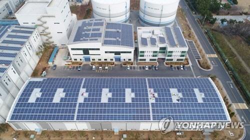 시민이 참여하는 블록체인 기반 가상발전소 부산에 구축