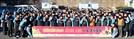 호반건설 임직원 봉사단, '사랑의 연탄 나눔' 봉사 활동