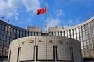 """中 인민은행 """"STO는 불법"""" 재확인"""