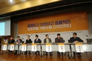 [사진]암호화폐 거래소 7곳, 건전한 암호화폐 생태계 위한 협약식 개최