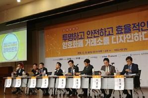 Korea's financial official hints at regulatory framework next year