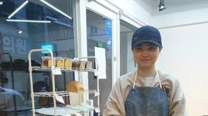 '생활의 달인' 부산 소보로 앙버터빵, 자개 세공 달인 출연