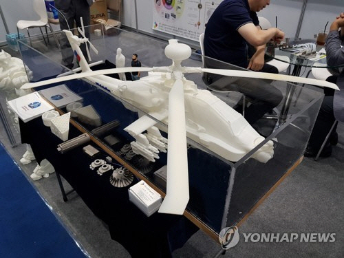 '산업 허브도시' 울산에 3D 프린팅 자격증 시험장 만든다