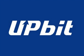 Upbit wins 3 ISO information security certifications