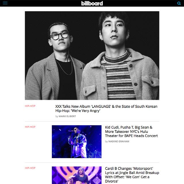 힙합 듀오 XXX, 뉴욕타임즈 이어 빌보드 단독 인터뷰 '깜짝 행보'