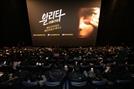 """'알리타 데이 - 글로벌 쇼케이스'  성료...""""'아바타' 이후 가장 기대할만한 영화"""""""