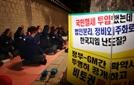 """한국GM 법인분리 제동에 노조 '관망'…""""사측 움직임 주시"""""""
