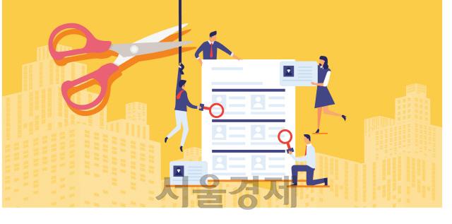 [M아카데미]기업 구조조정의 올바른 방향