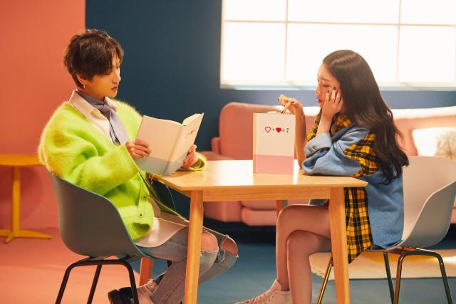 슈주 예성X청하, 17일 신곡 'Whatcha Doin' 공개