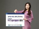 [에셋+ 베스트 컬렉션] 신한 BNP 파리바 자산운용 'H20 글로벌본드 펀드'