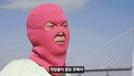 [핫클립] 분홍 복면 래퍼 '마미손'이 돌아왔다… 여행 광고와 함께