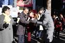 [사진] 5개 시민단체協 명동서 절전캠페인