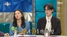 """'라디오스타' 장윤주 """"톱 모델 김원중♥곽지영, 결혼 자체가 큰 화제"""""""