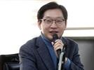 """김경수 """"드루킹 사건 무죄 입증때까지 당직 내려놓고 백의종군"""""""