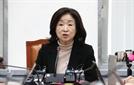"""심상정 """"한국당, 주말까지 선거제도 개혁 입장 내달라"""""""