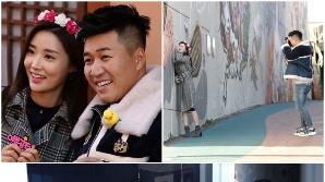 """'연애의 맛'김종민♥황미나, """"황홀한 이마키스 성공?! 김종민 소원 이뤘다?!"""""""