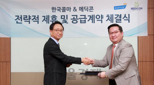 한국콜마, 메딕콘과 손잡고 에스테틱 디바이스 사업 진출