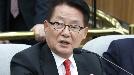 """박지원 """"도로 박근혜당 된 한국당…민주당 정신 차려야"""""""