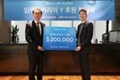 씨티은행, 청년 취업 2억2,000만원 지원