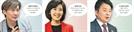 [S스토리人]  서울대 법대 82학번 '똥파리들' …조국·나경원·원희룡 '三色정책' 승부