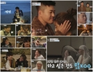 """이필모♥서수연, 모두의'오열' 터트린 감동 폭풍  """"오빠의 119가 되겠다"""""""