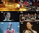 신혜선·장나라·이민정, 연기대상 속 노래대상? 절묘한 컬래버