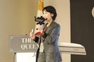 여성벤처협회, '대한민국 여성벤처 CEO 혁신아카데미 더 퀸즈' 개최