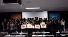 여성기업종합지원센터, '여성기업 일자리허브 매칭데이' 개최