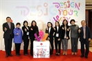 롯데, 여성 리더십 포럼 열어…여성인재 500여명 참석