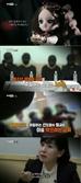 '추적60분' 위험한 길들이기, '아동·청소년 그루밍 성범죄' 실태 고발