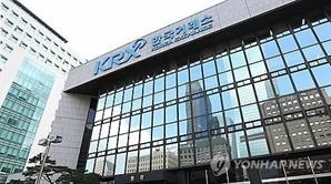 """'레모나' 경남제약 상장폐지 소식에 '충격' """"소액주주들만 피눈물 흘리겠구나"""""""
