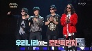 '불후의 명곡' 로맨틱펀치, 4연승 몽니 꺾고 김상희 편 최종우승!