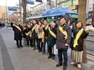 [사진] 중기중앙회 '제로페이 바로알기' 캠페인