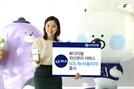 [머니+베스트컬렉션] 신한은행 新디지털 자산관리 서비스 '쏠리치' 출시