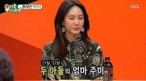 """'미우새' 박주미 """"47살, 결혼 18년차…12살·17살 두 아들의 엄마"""""""