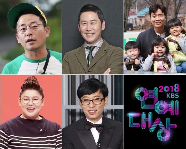 김준호·신동엽·이동국·이영자·유재석, '2018 KBS 연예대상' 대상후보 공개