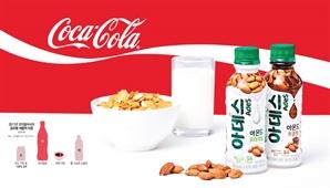 [라이프&]코카콜라=탄산음료회사 공식 깨다