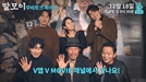'말모이' 유해진·윤계상· 김태훈 ·김선영, 네이버 무비토크 라이브 개최