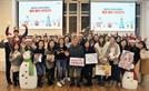 한국암웨이, '2018 몰래 몰래 산타 되기' 캠페인 실시