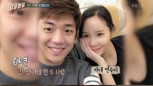 """이용대 변수미 이혼절차 """"딸 양육권은 이용대에게?"""" 네티즌 설왕설래"""