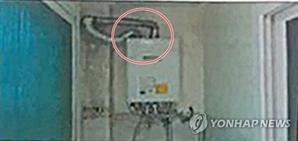 강릉 펜션 사고 원인 '보일러'로 압축, 왜 점검 안했나 보니…