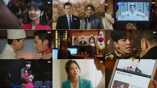 '황후의 품격' 장나라, 처절한 복수위해 신성록에게 거짓 사랑고백..최고시청률 18.6%