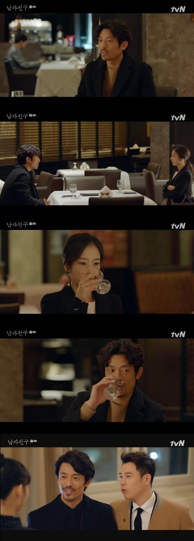'남자친구' 김주헌, 어플 소개팅 상대가 곽선영이라니? '썸 앤 쌈' 케미