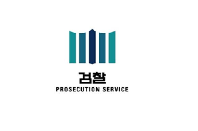 검찰, 암호화폐 거래소 업비트 임직원 '사기 혐의'로 불구속 기소