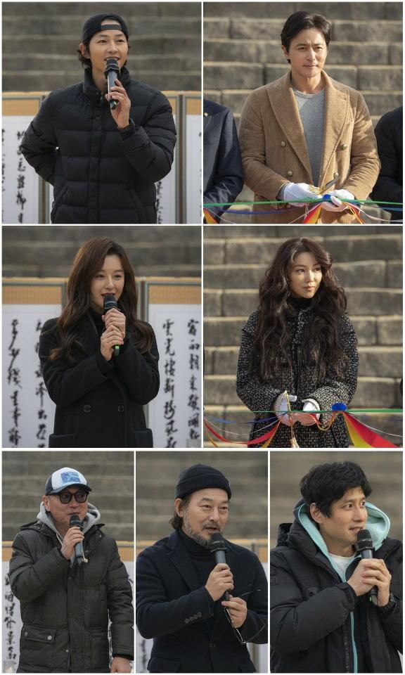 '아스달 연대기' 송중기-장동건, 대한민국 최초 '태고(太古) 판타지'의 서막 올려
