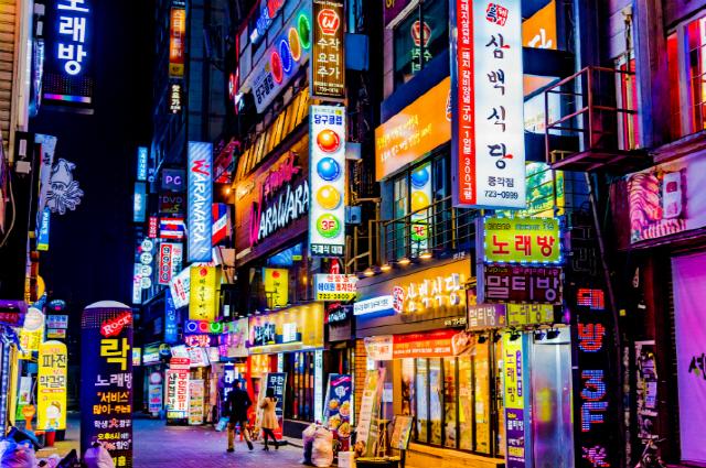 [2019 블록체인 시범사업]①서울·부산·제주·전라, 지역 특성에 맞춘 블록체인 시범사업 나선다
