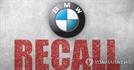 'BMW 사태' 막을 징벌적 손해배상제도, 국회서 후진