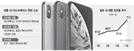 사면초가 애플...국내 NPE, 日서 아이폰 수입금지 신청