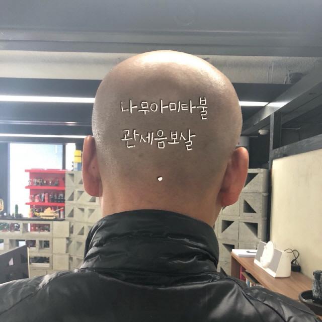 김형우 툭툭 대표 '내 일상으로 이모티콘 만들어...블록체인은 보상 수단'